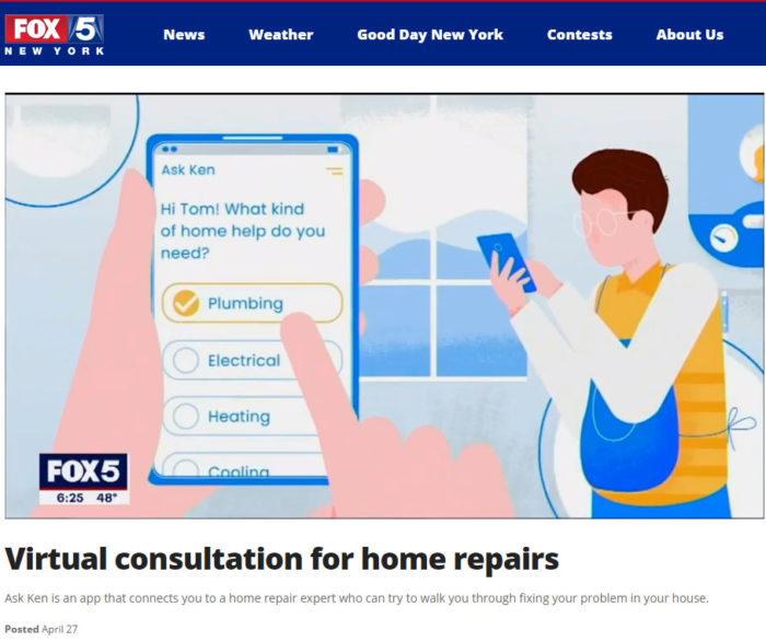 Ask Ken featured in FoxNews
